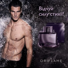 Мужские духи туалетная вода Excite Force Иксайт Форс Орифлейм Oriflame 75 мл