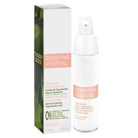 Концентрированная сыворотка для чувствительной кожи Сенситив Вежеталь Sensitive Vegetal Ив Роше Yves Rocher