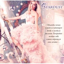 Женская туалетная вода Stardust Стардаст Орифлейм Oriflame